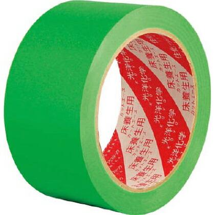 養生テープ カットエースFG