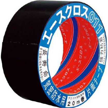 エースクロス 片面気密防水テープ ブラック 50mm×25m (011) 1巻