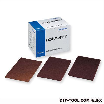 ハンドパッドSP   HPS004 150X230 VF A/O 20 枚