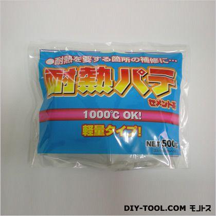 耐熱パテ カテイカカク セメント系 グレー 500g 6969700