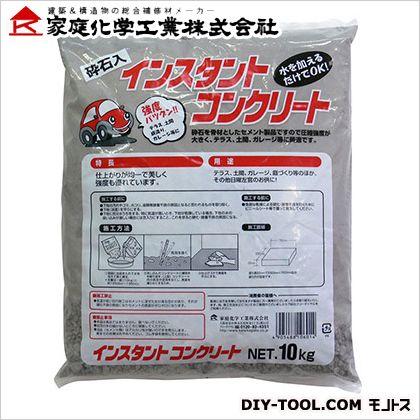 インスタントコンクリート 10kg (3590320010)