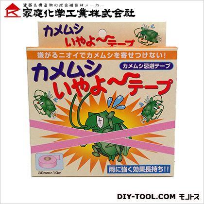家庭化学工業 カメムシ忌避テープ カメムシいやよ テープ  30mm×10M 3591523010