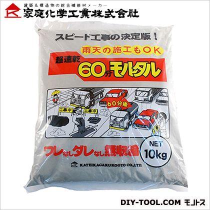 超速乾60分モルタル 10kg (3591500010)