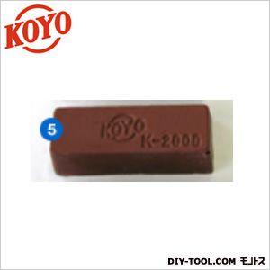 研磨材トリポリ K-2000 エンジ  KOYO1289
