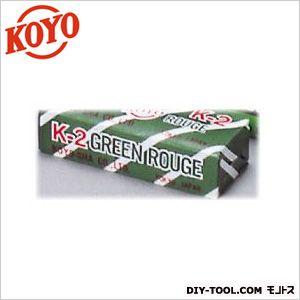 研磨材青棒K-2 緑  KOYO1297