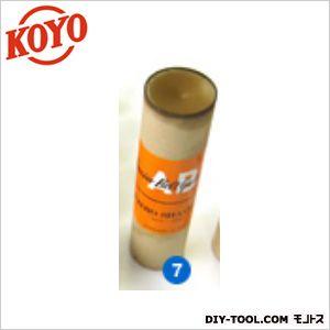 研磨材グリース棒 AB(筒入) 薄茶  KOYO1317