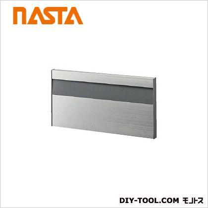 室名札 ステンカラー 145×282 KS-NR2A
