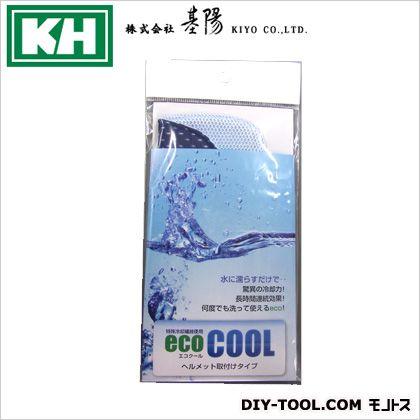 基陽 KH エコクール ヘルメット取付タイプ   ECO-01