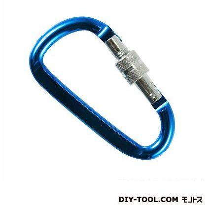アルミカラビナ D環付 ブルー (85A-2)