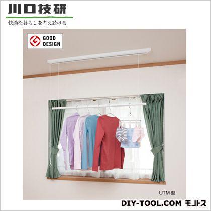 室内用ホスクリーン竿高さ調整式 面付タイプ ホワイト 本体全長:1710mm 竿の長さ:1592mm UTM-L-W 1 セット