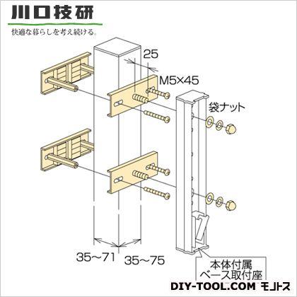 川口技研 ホスクリーン取付パーツ ダークブロンズ  HP-2-DB 1 袋