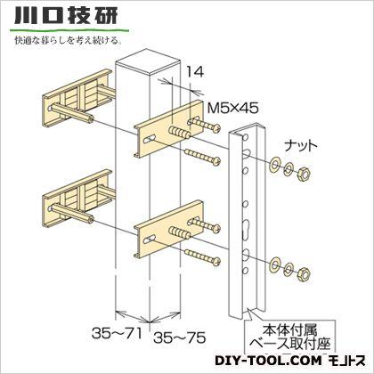 川口技研 ホスクリーン取付パーツ ダークブロンズ  HP-2LP-DB 1 袋