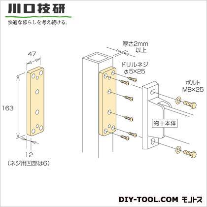 川口技研 ホスクリーン取付パーツ ステンカラー  HP-8B-ST 1 袋