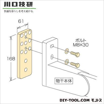 川口技研 ホスクリーン取付パーツ ライトブロンズ  HP-8L-LB 1 袋