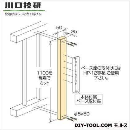 川口技研 ホスクリーン取付パーツ ライトブロンズ  HP-19-LB 1 袋