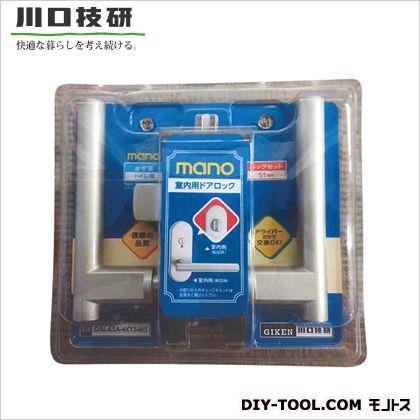 mano 室内用ドアロック ハイレバー 表示錠 バックセット51mm (DAL-65A-4K13-MS)