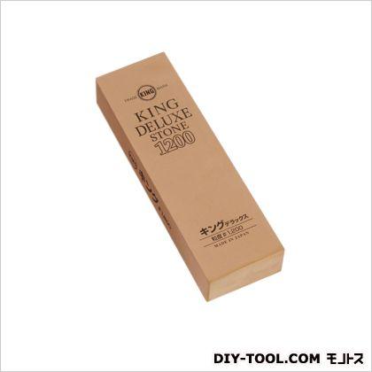 キングデラックス 高級刃物用砥石 標準型 中仕上用  #1200 DX-1200