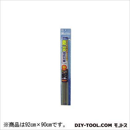 リンテックコマース 防災・地震対策フィルム50μ クリアー 92cmX90cm HGS-50M