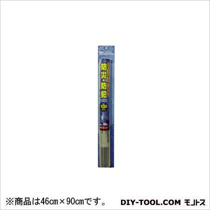 リンテックコマース 防災・地震対策フィルム100μ クリアー 46cmX90cm HGS-10S