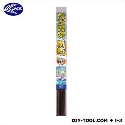 ライトシルバー断熱フィルム ライトシルバー 46cmX90cm HGS-655S