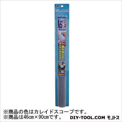 リンテックコマース 貼ってはがせる目隠しシート カレイドスコープ 46cmX90cm HGJ-02S