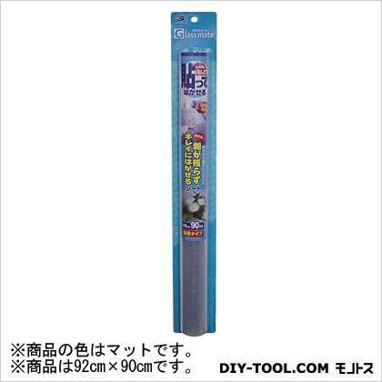 貼ってはがせる目隠しシート マット 92cmX90cm (HGJ-05M)