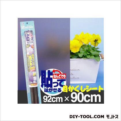 省エネ目隠しシート スモーク 92cmX90cm HGJ-06M