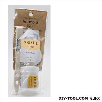 ジュタドール基本工具セット   CJ-TOL-SE01