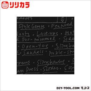 壁紙(クロス)のりなしタイプ 2014WILL 1mカット販売 (LL3201)