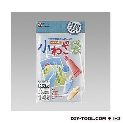 小わざ袋 NO.5 14枚入 A-005 (147705)