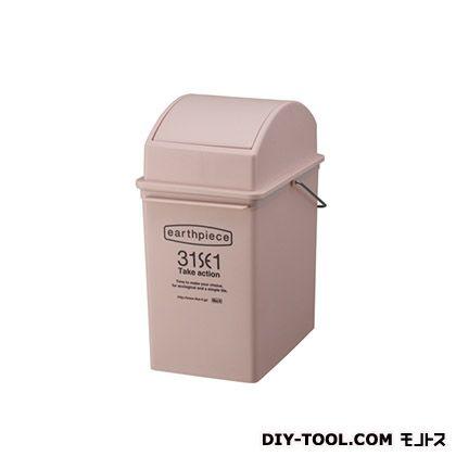 Like-it ゴミ箱 スイングダスト 浅型 earthpiece(アースピース) ピンク  210160