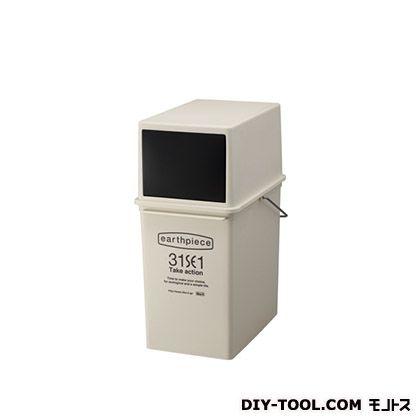 Like-it ゴミ箱 フロントオープンダスト 浅型 earthpiece(アースピース) アイボリー  210163