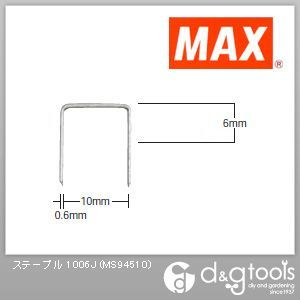 10Jステープル 6mm (1006J) (5000本入×1箱)