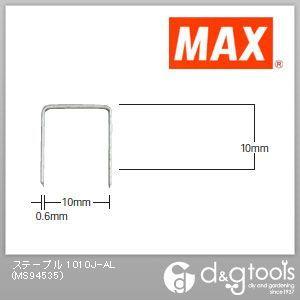 10Jステープル 10mm (1010J-AL) (5000本入×1箱)