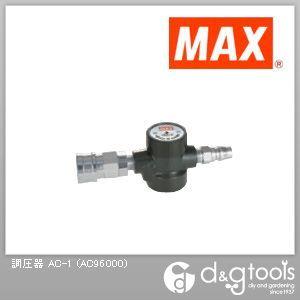マックス 調圧器   AC-1