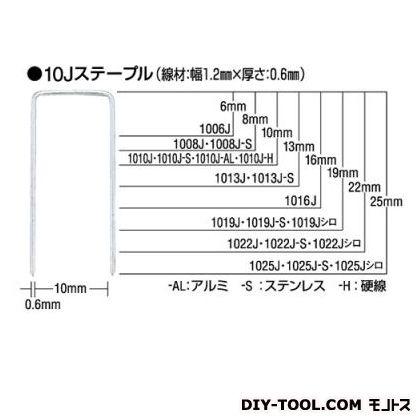 10Jステープル 6mm (1006J-S) (5000本入×1箱)