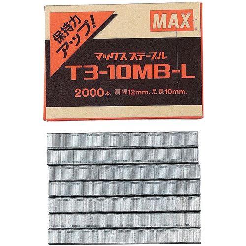 T3ステープル 10mm (T3-10MBL)