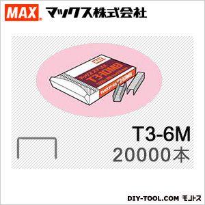 T3ステープル 6mm (T3-6M) (2000本入×10箱)