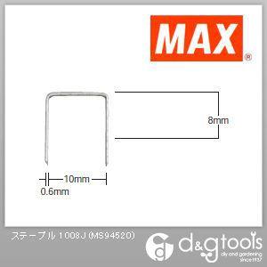 10Jステープル 8mm (1008J) (5000本入×1箱)