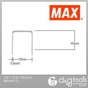 10Jステープル 10mm (1010J-H) (5000本入×1箱)