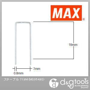 7Mステープル 19mm (719M) (2000本入×1箱)