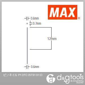 ピンネイル 12mm (P12FC) (5000本入×1箱)