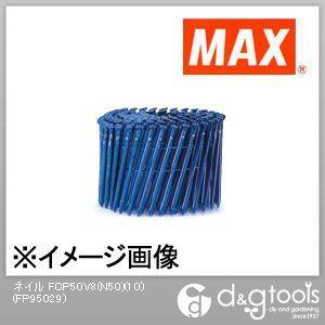 プラシート連結釘 N50 (FCP50V8) 200本×10巻