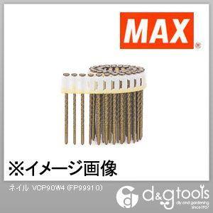 プラシート連結釘 スムース   VCP90W4 50本×30巻