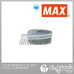 プラシート連結釘 スムース (FCP65V5-H コンクリート-ミニバコ) 200本×10巻×2箱