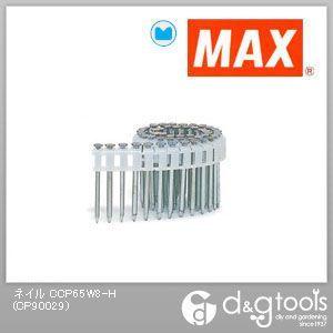 プラシート連結釘 コンクリート用焼入釘   CCP65W8-H 50本×20巻×2箱