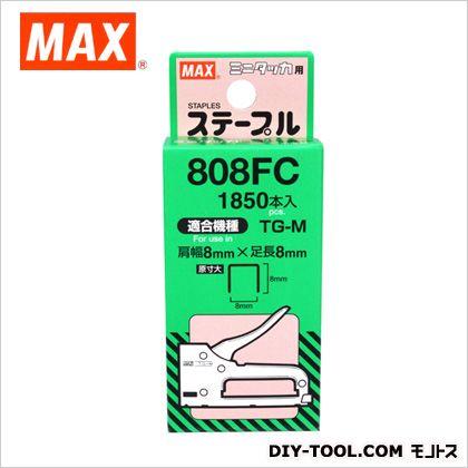 TG-Mタッカ用ステープル (808FC) (1850本入×1箱)