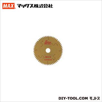 マックス 充電丸のこ用チップソー  268×194×251(JP?L914装着時) CS-127W56SC