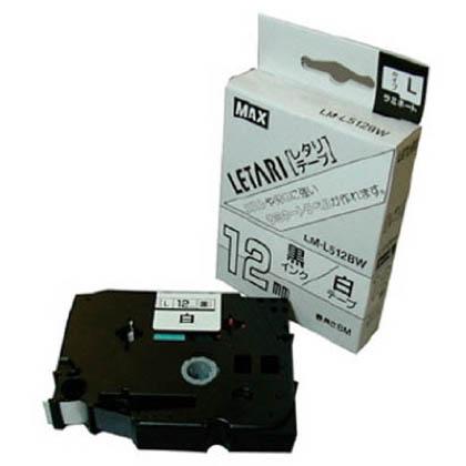 ラベルプリンタ ビーポップミニ テープ 白地黒字 12mm幅 (LML512BW) 1個