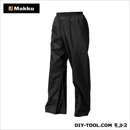 マック ナイロンパンツ 三角マチ付き (Nylon Pants) ブラック 4L AS-1450  着